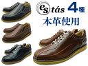 【S】 エスタス メンズ カジュアルシューズ 本革 estas 531041 531041 BLACK BROWNウォーキングシューズにも最適 スリッポン 【あす楽対応】 靴 くつ