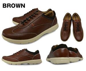 【P】AMERICANINOEDWINアメリカニーノエドウィンae-823メンズ軽量カジュアルシューズスニーカーローカットBROWNNAVYブラウンネイビー靴くつ