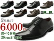 メンズ ビジネスシューズ 2足セット スクエアトゥ 紐 モンク ダブルモンク ブランド BonPere ボンペール ブラック ブラウン 黒 茶 靴 紳士靴 革靴
