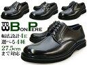 ビジネスシューズ メンズ 軽量 幅広 4E ( EEEE ) 通気性 紐 ビット ローファー スリッポン 学生靴 ラウンドトゥ 靴 紳士靴 革靴 ブランド BonPere ボンペール