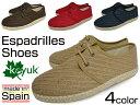 メンズ エスパドリーユ シューズ コユック カヤック KOYUK Espadrills Shoes ナチュラル ブラウン ネイビー レッド くつ スペイン製 リゾート ジュート 素足