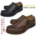 メンズ スリッポン カジュアルシューズ ローカット アンティーク加工 紐なし ブランド EAGLE EYE イーグルアイ 2180 BLACK BROWN ブラック ブラウン 靴 くつ 05P28Sep16