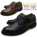 【 在庫処分セール 】 メンズ カジュアルシューズ ローカット プレーントゥ アンティーク加工 ブランド 外羽根 紐 EAGLE EYE イーグルアイ 2181 BLACK BROWN ブラック ブラウン 靴 くつ
