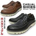 楽天BUSINESS&CASUALSHOES LONGPSHOE【 セール SALE 】 メンズ カジュアルシューズ 軽量 おしゃれ ローカット 紐 BLACK BROWN 靴 くつ ウォーキングシューズ