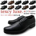 【 セール SALE 】 ビジネスシューズ 本革 アシックス...