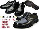 ゆったり幅広(4E)クッション性・通気性が良く履き心地抜群!レース・ビット・ローファーDIARIO(ディアリオ)メンズ超軽量ビジネスシューズ紳士靴半額以下
