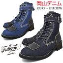 �����ǥ˥� �Х������֡��� �졼�����å� ��� ��ǥ����� ��˥��å��� �Υ��å��� �ܳ� FG-1709 Boulonais BLUE NAVY �֥��� Fullgate �ե륲����