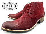 用RAUDI (raudi)227 CHUKKA BOOTS RED SUEDE男式chukka boots 红色山羊皮背部拉锁脱穿简单【RCP】【】[【期間限定3/5 10時まで】 RAUDI (ラウディ) 227 CHUKKA BOOTS RED SUEDEメンズ チャッカブーツ レッドスエー
