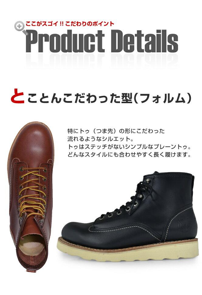 【SS】VIVAGRAFFITIWORKBOOTSVG-7603ブーツメンズワークブーツ編み上げブーツレザーブーツ本革ブーツ黒ブラックブーツ赤レッド茶色ブラウンクレイジーメンズブーツ靴【定番】