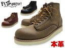 VIVA GRAFFITI WORK BOOTS VG-7603 ブーツ メンズ ワークブーツ 編み上げ ブーツ レザー ブーツ 本革 ブーツ 黒 ブラック ブーツ 赤 レッド 茶色 ブラウン クレイジー メンズ ブーツ 靴 送料無料