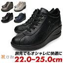 p5 アシックス アシックス商事 ASICS 旅日和 レディース 靴 スニーカー 黒 紺 エナメル ...