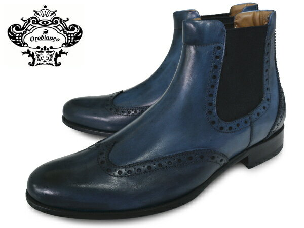 【p2】OROBIANCOMENSTRIESTEOXFORDDELAVEBLUESIDEGOREBOOTSオロビアンコサイドゴアブーツメンズトリエステオックスフォードブルーイタリア靴ショートブーツ紺ネイビー送料無料