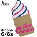 Meteo iPhone6 iPhone6S スマホケース シリコン かわいい スマートフォン アイスクリーム アイス ソフトクリーム iPhoneケース スマホカバー でかスマホケース オシャホ ベージュ ホワイト ブルー ピンク マルチカラー メテオ MK-005 あす楽対応