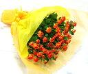 【スプレー咲きのオレンジ色バラ10本を花束にして】【生花】【花束】【誕生日】【お祝い】【記念日】【フラワーギフト】【バラ】