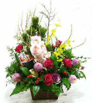 【送料無料!お正月用アレンジ 豪華!ピンクバラと雪柳と紅白葉牡丹】【迎春アレンジ】【年越し特集】 【正月 花 生花】