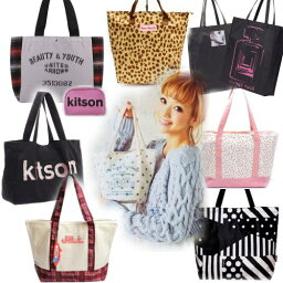 【福袋】1,000円ポッキリ 10種類トートバッグから選んで+おまけ付tote bag united arrows kitson kate moss gelato pique jill stuart rope picnic banner barrett murua yoyu 4℃ lucky bag ヒョウ柄 豹 チェック】【マラソン201401_1000円】【RCP】【05P01Feb14】