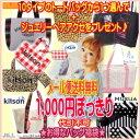 【福袋】1,000円ポッキリ 10種類トートバッグから選んで...