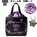【DM便発送可】ANNA SUI チャーム付トートバッグ&バッグチャーム2点セット アナ スイ anna sui tote bag ノベルティ アナスイ 刺繍 マザーバッグ エコバッグ 母の日 genretop-jw 【RCP】