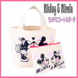 Mickey&Minnie【代引不可DM便無料】ミッキー&ミニー キャンバスミニトートバッグ 2点セット ポーチ 帆布tote バッグ ランチトート マザーズバッグ エコバッグ マルチバッグ bag lunch【RCP】05P05July14