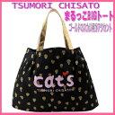 Cat's TSUMORI CHISATO【DM便無料】ツモリチサト まるっこBIGトート ビッグト