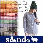 【 s&nd (セカンド) 】S&ND ギンガムチェック ボタン ダウン シャツ / sd-100502 / 人気 / ギンガムチェックシャツ / レディース / 長袖 / Sサイズ / Mサイズ / カバ【送料無料】