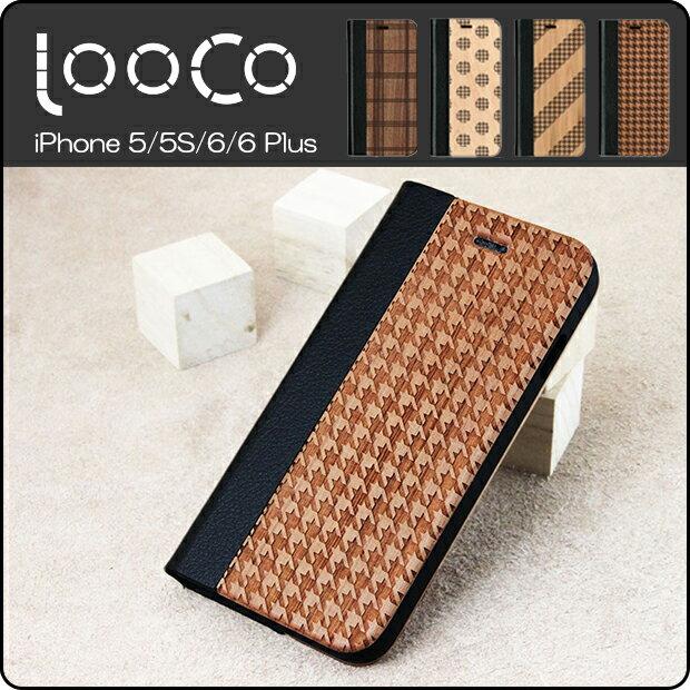 お好きなシャネル iphone6 ケース 激安,iphone6 シャネル タバコ ケース高級ファッションなので