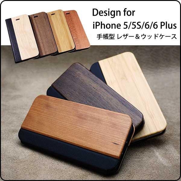 【安い】 シュプリーム iphone6 ケース 正規,iphone6 ケース シャネル クレジットカード支払い 安い処理中