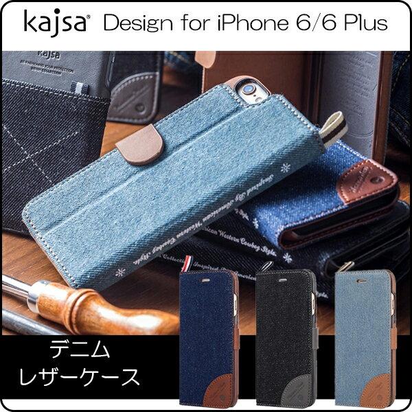 【促銷の】 iphone6s ケース 手帳 マグネットなし,iphone6s plus ケース バンパー クレジットカード支払い 蔵払いを一掃する