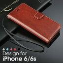 iPhone6 ケース レザー カバー 高級 レザーケース フリップケース アイフォン6 横開き 人気 革 手帳型ケース カード収納 スマホケース かわいい デコ スマホ iPhone6 ケース アイフォンケース 革 即納 05P03Dec16
