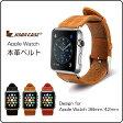 Jisoncase レトロ調 A Apple watch APPLE WATCH ベルト バンド 38mm 42mm 高級 本革 牛皮 柔軟 高耐久性 交換 調整 工具 時計 ベルト おしゃれ クラシック アップルウォッチ バンド メンズ apple watch 05P01Oct16