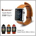 Jisoncase レトロ調 A Apple watch APPLE WATCH ベルト バンド 38mm 42mm 高級 本革 牛皮 柔軟 高耐久性 交換 調...