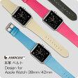 Jisoncase 光沢 本革 D Apple watch APPLE WATCH ベルト バンド 38mm 42mm 高級 本革 牛皮 柔軟 高耐久性 交換 調整 工具 時計 ベルト クラシック アップルウォッチ バンド メンズ apple watch 即納 P20Aug16