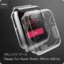 hoco Apple Watch 38/42 クリア ケース 透明ケース 38mm 42mm TPU 軽量 耐衝撃 アップル ウォッチ applewatch カバー メーカー正規品 即納 05P01Oct16