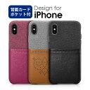 【背面カード収納】 iPhoneXS iPhoneX ケース...
