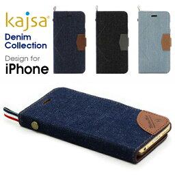 【高品質デニム生地使用】 iPhone8 ケース 手帳型 iPhone7 iPhone6 Plus iPhone 6Plus 6sPlus 7Plus 8Plus 財布型 カバー 手帳型ケース カード収納 スタンド ブック型 おしゃれ iPhoneケース アイフォンカバー ブック型ケース アイフォン7 アイフォン8 SS0904