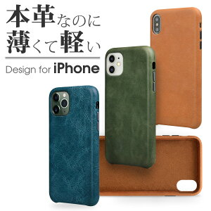 【深みのある色合い】 iPhone 11 Pro Max ケース 本革