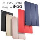iPad 11 inch 2020 10.2 ケース Air...