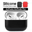【極薄1mm】 AirPods / AirPods Pro ...
