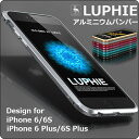 LUPHIE TYPE1 iPhone SE/5/5s/6/6s/6Plus/6sPlus �A���~�j
