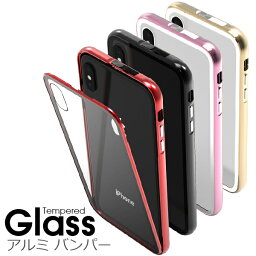 LOOF Hybrid iPhone11 11pro max <strong>ケース</strong> XS Max iPhoneXS XR カバー 背面ガラス バンパー iPhoneXR iPhoneX iPhone8 iPhone7 iPhone6 iPhone6s 7Plus 8Plus 6Plus 6sPlus 背面保護 <strong>耐衝撃</strong> 枠 フレーム メタル<strong>ケース</strong> iPhone<strong>ケース</strong> 落下防止 レッド 赤 アルミバンパー