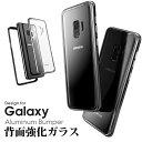【強化ガラス+アルミ】 Galaxy S9 ケース S9+ ...