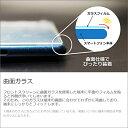 【ガラス曲面仕様】 Xperia XZ2 XZ1 XZ1Co...
