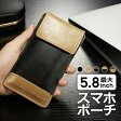 Case Me スマートフォン ポーチ 全機種対応 汎用ポーチ スマホ カバー カード収納 iphone6s ケース iphone5s iphoneSE iphone 6 plusケース Galaxy S7 edge Xperia Z5 収納ポーチ 本革 牛革 P11Sep16