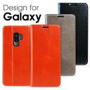 【本革 磁石無し】 LOOF Simplle Galaxy S9 ケース S9+ S9Plus カバー 手帳型 S8 S8+ S8Plus 手帳型ケース 手帳型カバー 厳選牛革 SC-0..