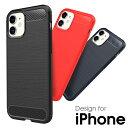 【衝撃に強い】 iPhone8 ケース iPhone7 カバー iPhone6 保護ケース iPho