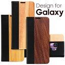 【4種類天然木使用】 LOOF Galaxy S10 ケース...