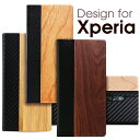 【天然木使用】 Xperia 1 ケース 手帳型 Xperi...