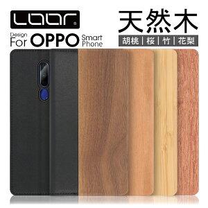 LOOF Nature OPPO R17 Neo ケース 木 R15 Pro カバー