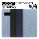 【丈夫なデニム素材】 LOOF Denim Galaxy S...