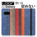 【オシャレなバイカラー】 LOOF Retro Galaxy S10 10+ ケース 手帳型 A30 SCV43 カバー Note9 手帳型ケース Note8 Feel2 S9+ S8 Feel S..